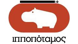 Ιπποπόταμος logo